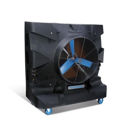 Portacool PACHR370 Portable Evaporative Cooler